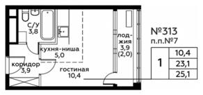 ЖК «Вереск», планировка студии, 25.10 м²