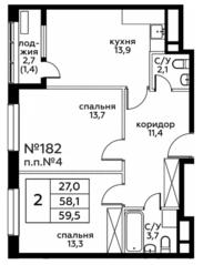 ЖК «Вереск», планировка 2-комнатной квартиры, 59.50 м²