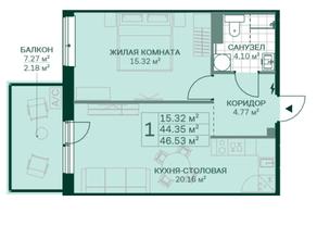 ЖК «Gröna Lund», планировка 1-комнатной квартиры, 46.53 м²