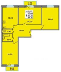 МЖК «ЭкспоГрад 4», планировка 3-комнатной квартиры, 94.80 м²