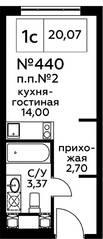 Апарт-отель «Перец», планировка студии, 20.07 м²