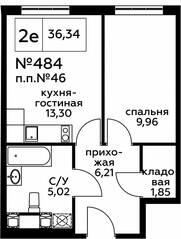 Апарт-отель «Перец», планировка 2-комнатной квартиры, 36.34 м²
