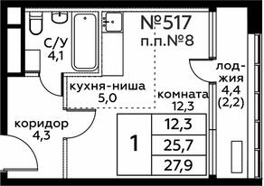 ЖК «Вереск», планировка студии, 27.90 м²