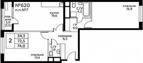 ЖК «Вереск», планировка 2-комнатной квартиры, 74.00 м²