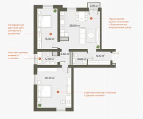 ЖК «Аура», планировка 2-комнатной квартиры, 87.00 м²