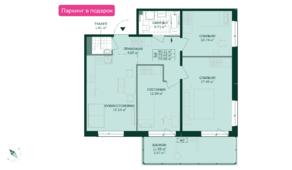 ЖК «Gröna Lund», планировка 3-комнатной квартиры, 76.90 м²