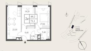 ЖК «Will Towers», планировка 2-комнатной квартиры, 71.10 м²