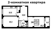 ЖК «на ул. Гагарина, 11», планировка 2-комнатной квартиры, 77.00 м²