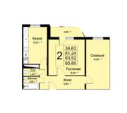 ЖК «Высокие жаворонки», планировка 2-комнатной квартиры, 65.80 м²