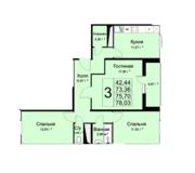 ЖК «Высокие жаворонки», планировка 3-комнатной квартиры, 78.03 м²
