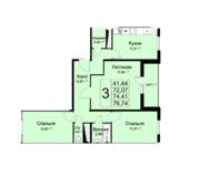 ЖК «Высокие жаворонки», планировка 3-комнатной квартиры, 76.74 м²