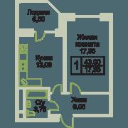 ЖК «Зелёная околица», планировка 1-комнатной квартиры, 43.00 м²