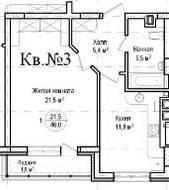 ЖК «Гнездо аиста», планировка 1-комнатной квартиры, 46.00 м²
