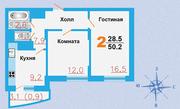 ЖК «Город Счастья», планировка квартиры со свободной планировкой, 50.20 м²