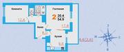 ЖК «Город Счастья», планировка квартиры со свободной планировкой, 54.90 м²