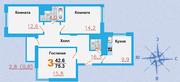 ЖК «Город Счастья», планировка квартиры со свободной планировкой, 75.30 м²