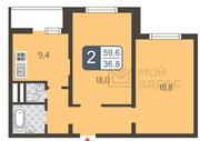 ЖК «Мой адрес на Дмитровском, 169», планировка 2-комнатной квартиры, 59.60 м²