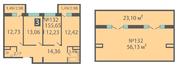 МЖК «Петровский квартал» (Лосино-Петровский), планировка 3-комнатной квартиры, 155.65 м²