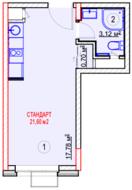 МФК «Nova Алексеевская», планировка студии, 21.60 м²