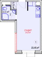 МФК «Nova Алексеевская», планировка студии, 24.33 м²