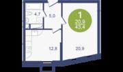 ЖК «Опалиха-Village», планировка 1-комнатной квартиры, 43.40 м²