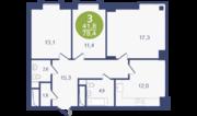 ЖК «Опалиха-Village», планировка 3-комнатной квартиры, 78.40 м²