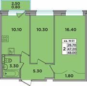 МЖК «ЭкспоГрад 3», планировка 2-комнатной квартиры, 48.00 м²