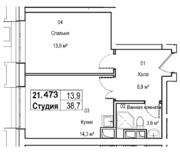 ЖК «AFI Tower», планировка 1-комнатной квартиры, 38.70 м²
