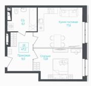 МФК «Monodom Lake», планировка 2-комнатной квартиры, 47.20 м²
