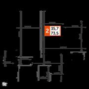 ЖК «Sydney City», планировка 2-комнатной квартиры, 73.50 м²