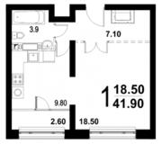 ЖК «Серебро», планировка 1-комнатной квартиры, 41.90 м²