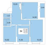 ЖК «Расцветай на Гоголя», планировка 3-комнатной квартиры, 72.10 м²
