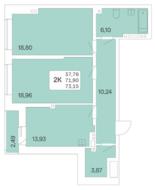 ЖК «Расцветай на Гоголя», планировка 2-комнатной квартиры, 73.10 м²