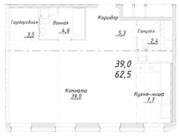 МФК «Titul на Серебрянической», планировка 1-комнатной квартиры, 63.00 м²