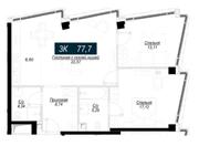 ЖК «Hide», планировка 3-комнатной квартиры, 77.70 м²