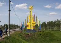 Локация «Солнечногорск»
