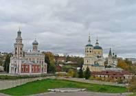 Локация «Серпухов»