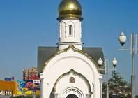 Локация «Путилково»