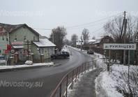Локация «Румянцево»