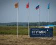 В России откроется первое австрийское производство в ОЭЗ
