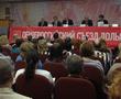 В феврале пройдет новый Всероссийский съезд дольщиков