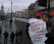 Петербуржцы выйдут на митинг против застройки зелёных зон