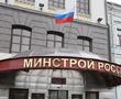 Cпустя полгода после указа президента Минстрой нашёл способ обеспечить россиян жильём