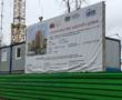 313 московских семей переселятся из 5-этажных домов в новые квартиры