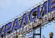 Банк «Уралсиб» вошел в число участников программы «Ипотека с господдержкой»