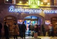Структуры стройкорпорации «Элис» намерены через суд признать себя банкротами