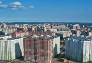 Эксперты: в январе квартиры в комплексах экономкласса и класса комфорт стали дороже на 1-2%