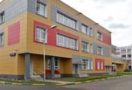 В Троицком и Новомосковском округах к 1 сентября появится 4 новых школы