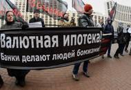 Банк «ДельтаКредит» будет конвертировать валютные займы в рубли под 10% годовых