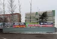 На стройплощадке ЖК «Лидер парк» приступили к фасадным работам